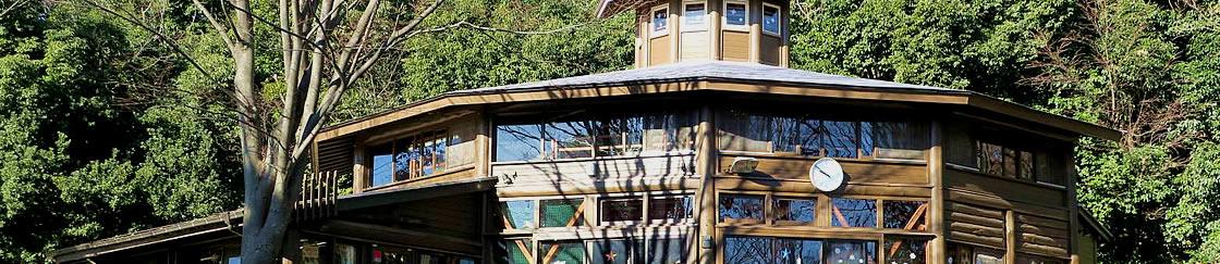 鴨池公園こどもログハウス外観